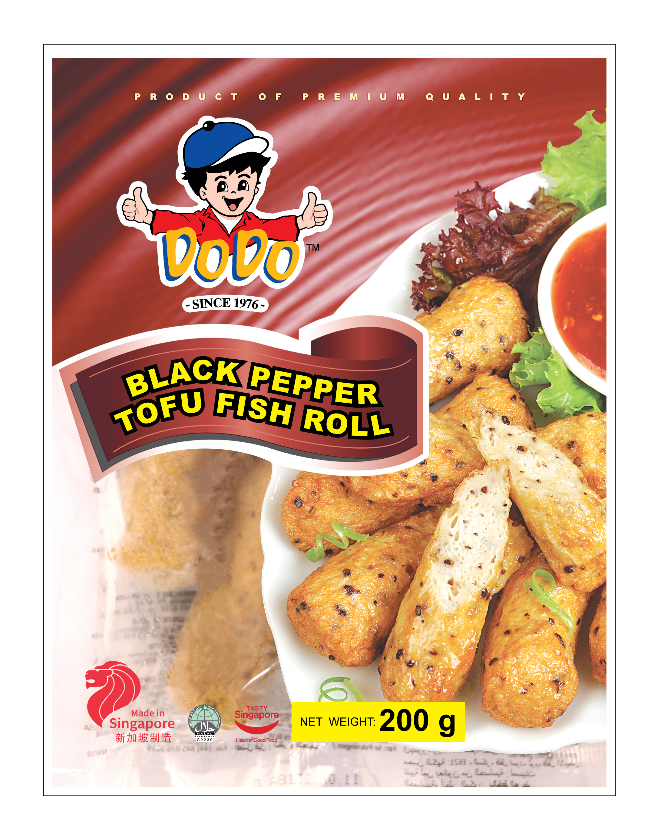 Black Pepper Tofu Fish Roll 200gm