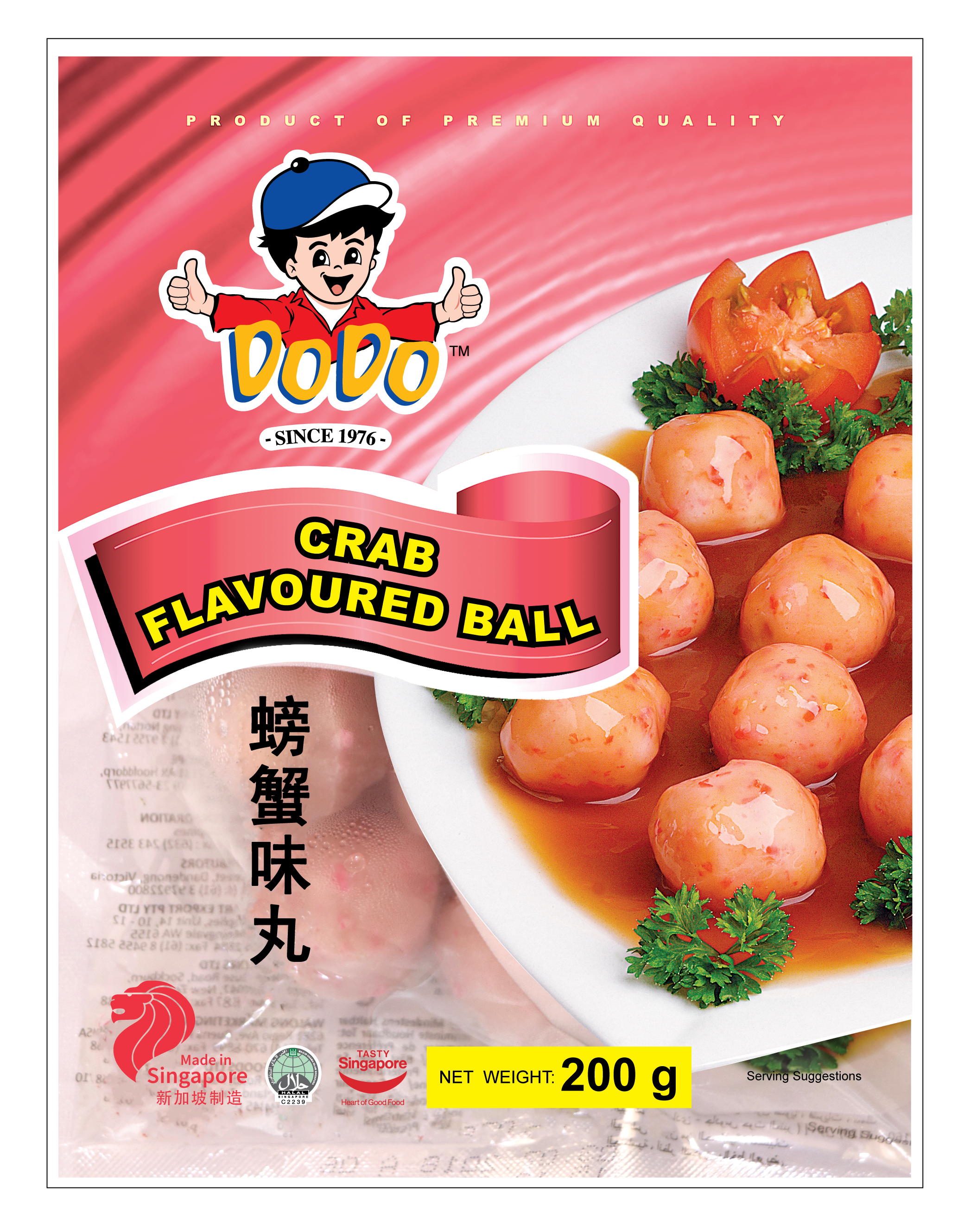 Crab Flavoured Ball 200gm