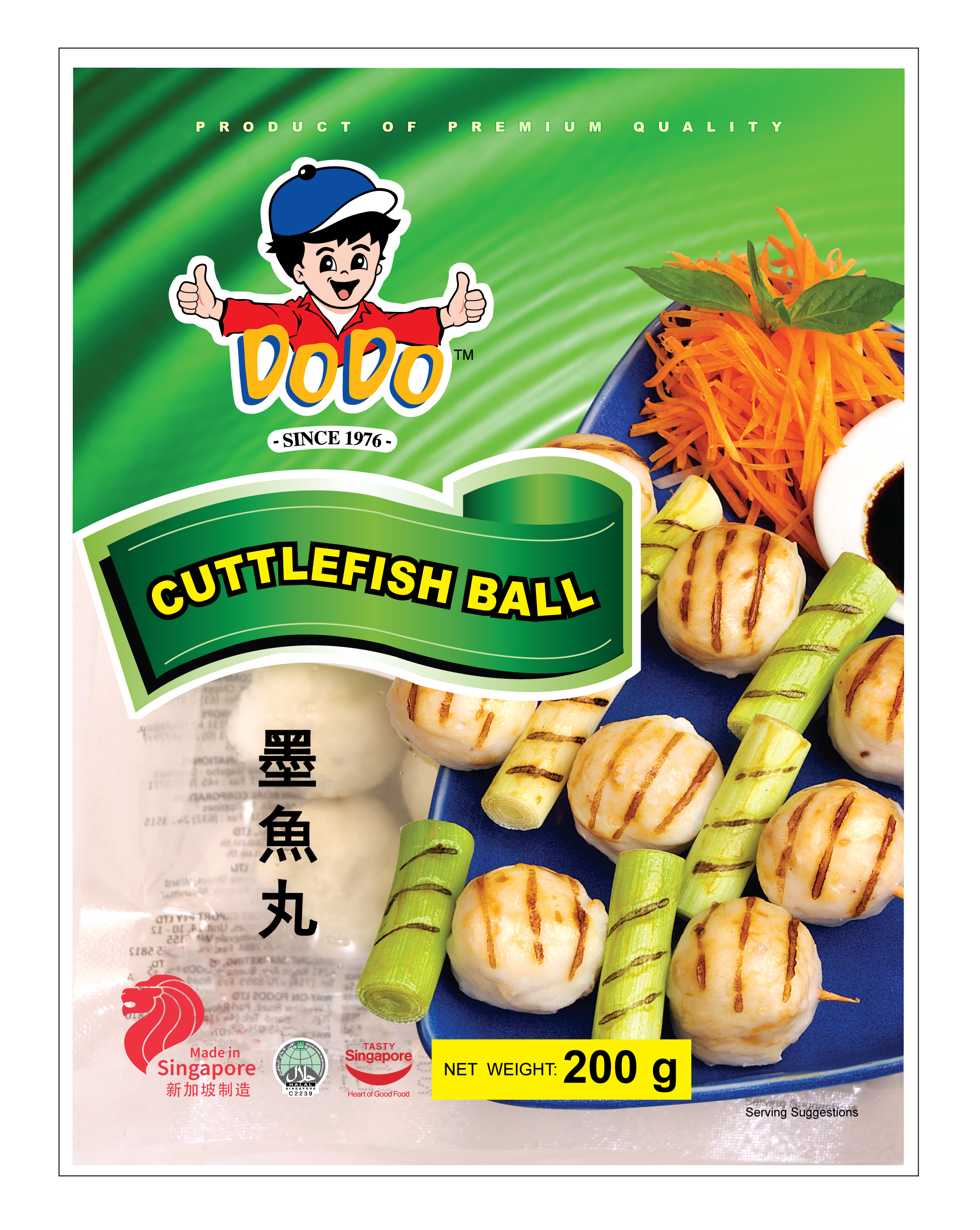 Cuttlefish Ball 200gm