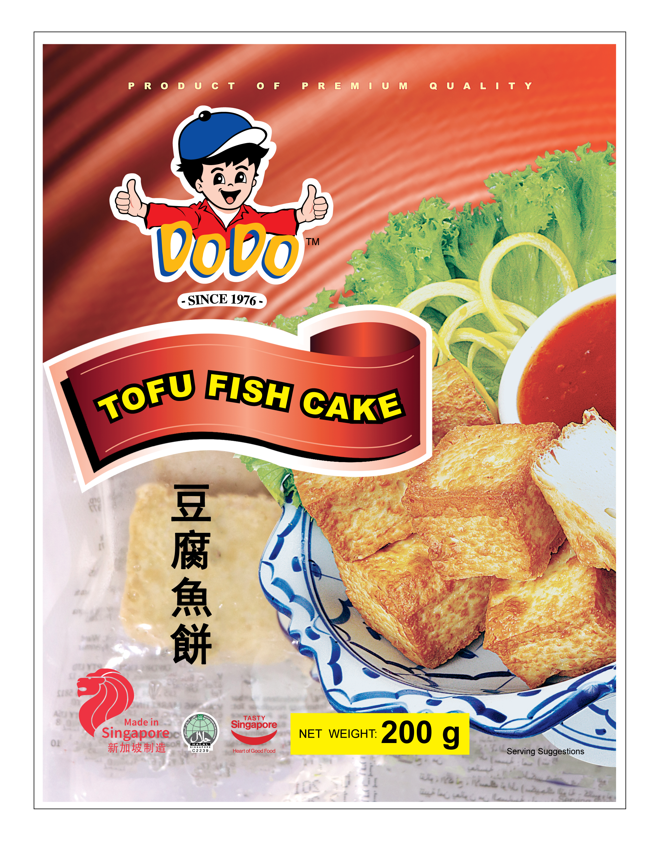 Tofu Fish Cake 200gm