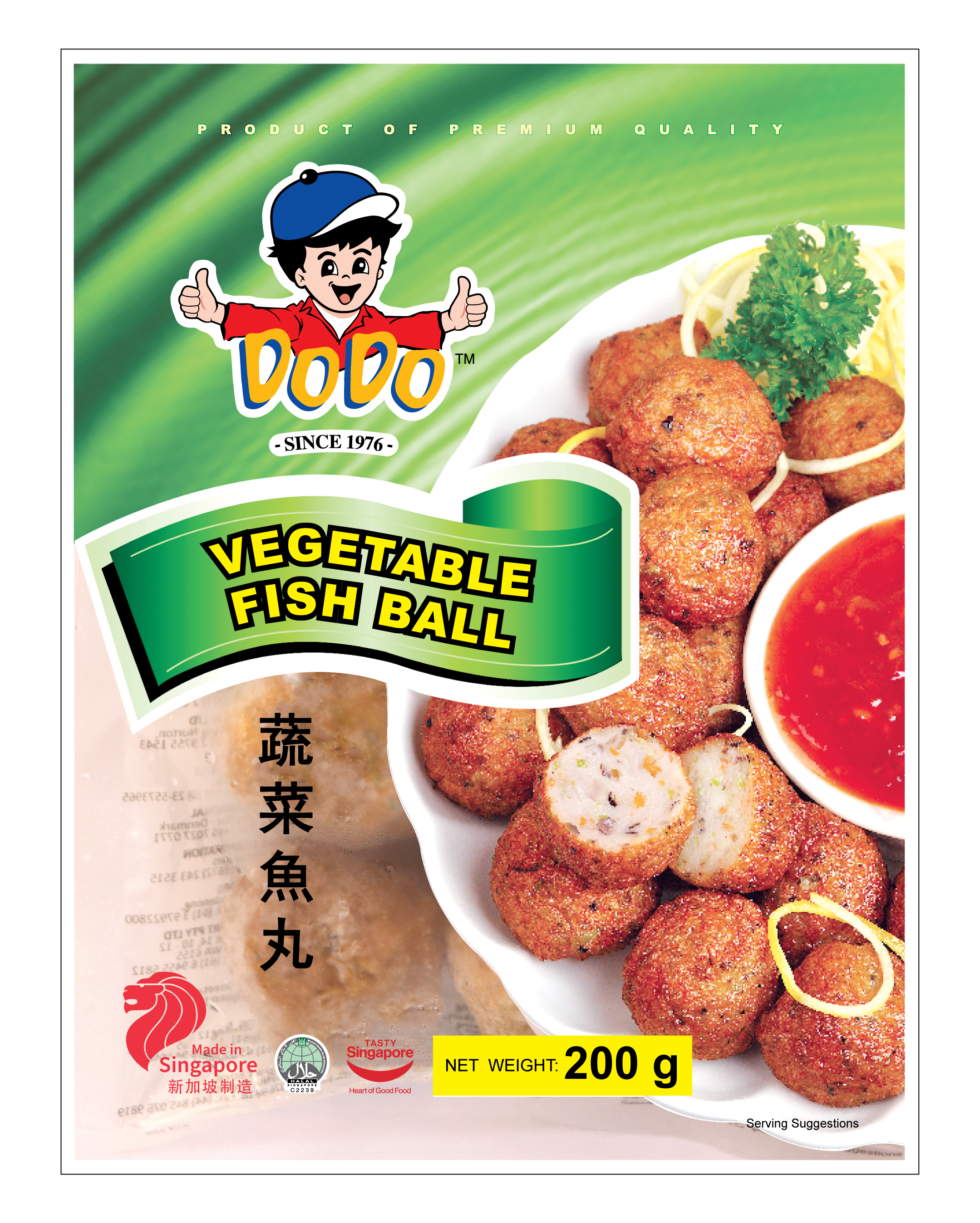 Vegetable Fish Ball 200gm